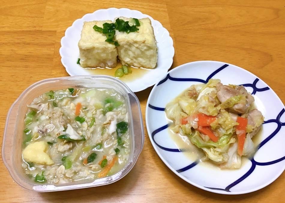 手羽元スープでつくったオートミール雑炊