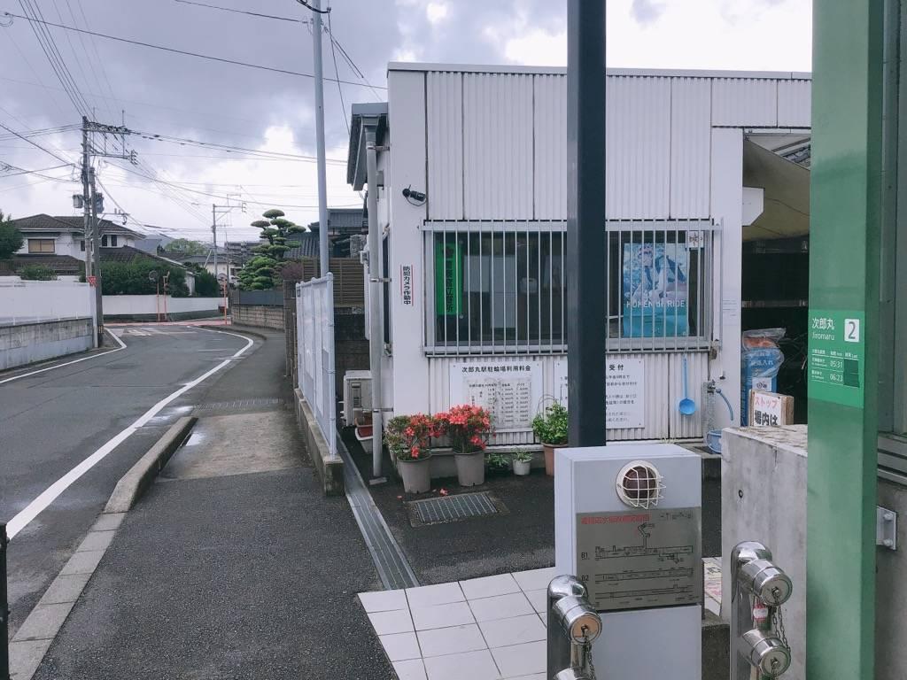 地下鉄次郎丸駅の出口