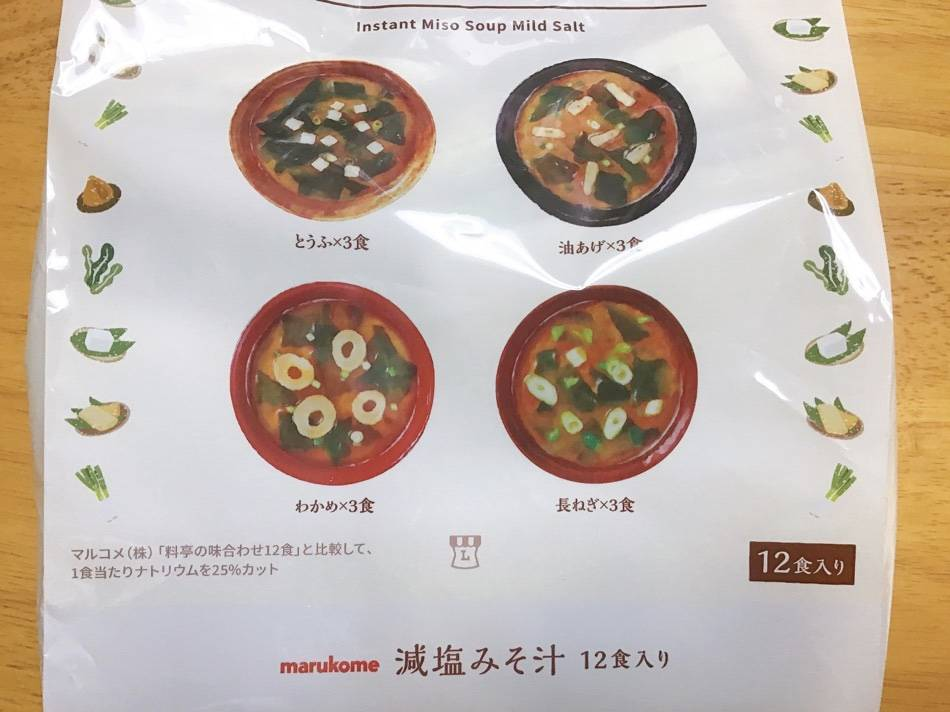 お味噌汁の種類