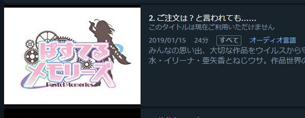 f:id:darakou:20191228213958p:plain