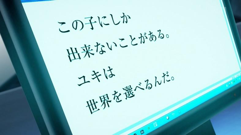 f:id:darakou:20191229213117j:plain