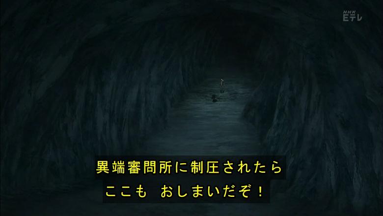 f:id:darakou:20201229115930j:plain
