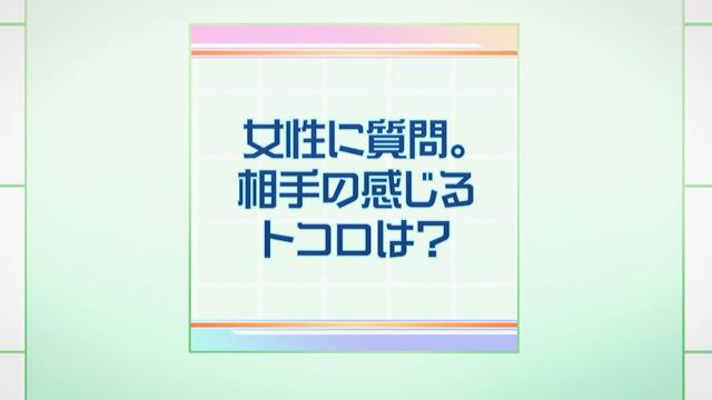 f:id:darakou:20201230023418j:plain