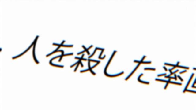 f:id:darakou:20201230133041j:plain
