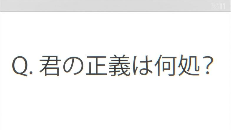 f:id:darakou:20201230133742j:plain