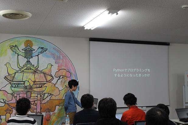 f:id:darakunomiti:20170324235610j:plain