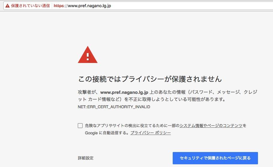 f:id:darakunomiti:20170617115533j:plain