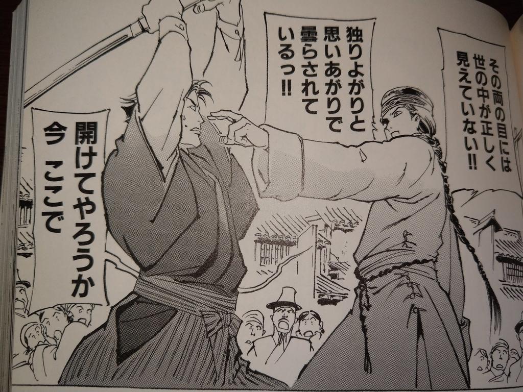 f:id:darakunomiti:20181231215317j:plain