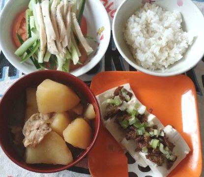 ダイエットメニュー 晩御飯