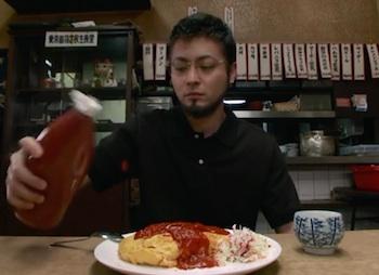 闇金ウシジマくんオムライスを食べるシーン