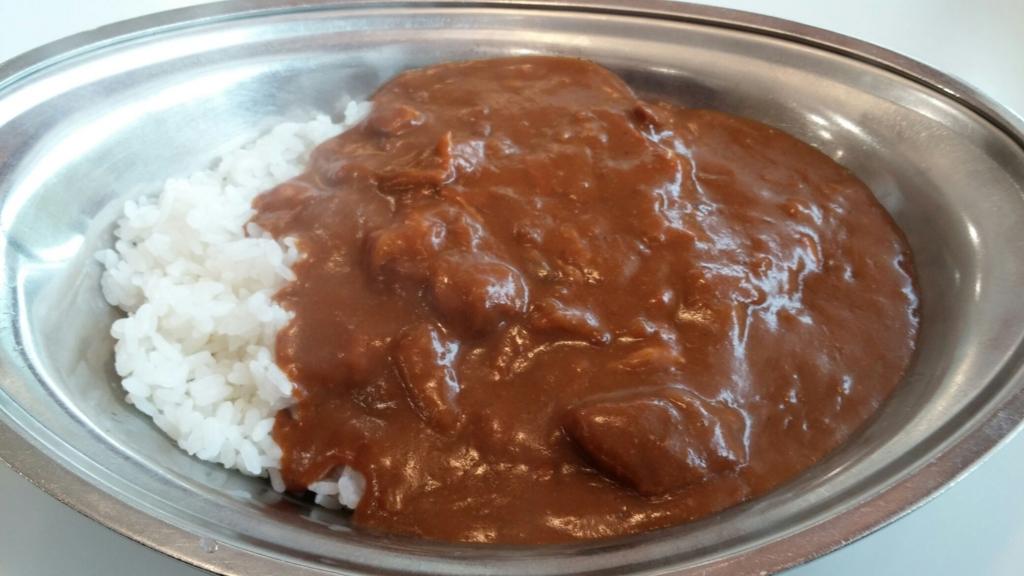 インデアン野菜カレー