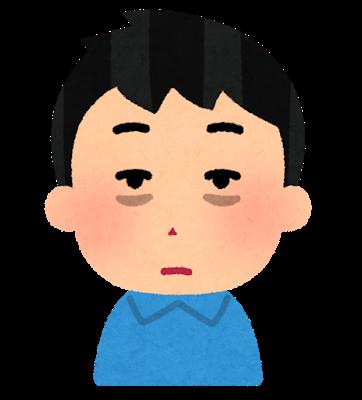 f:id:darayawa:20180409144315p:plain