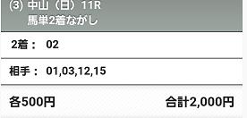 f:id:darayawa:20180418221739p:plain