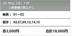 f:id:darayawa:20180418221746p:plain