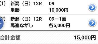 f:id:darayawa:20180430114812p:plain