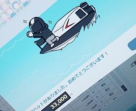 f:id:darayawa:20180526214833j:plain