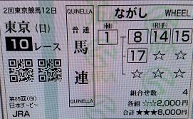 f:id:darayawa:20180526220158j:plain