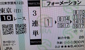 f:id:darayawa:20180526220217j:plain