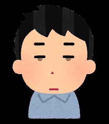 f:id:darayawa:20180530164852p:plain