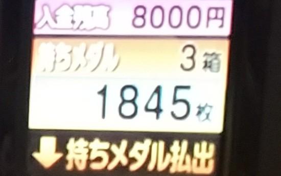 f:id:darayawa:20180615004847j:plain