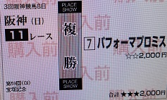 f:id:darayawa:20180626133912j:plain