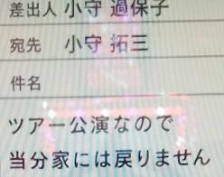 f:id:darayawa:20180706132145j:plain