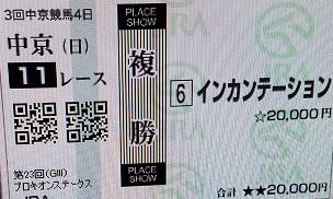 f:id:darayawa:20180708161121j:plain