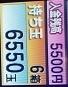 f:id:darayawa:20180720135030j:plain