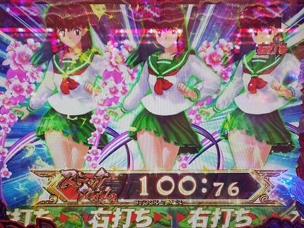 f:id:darayawa:20180722135001j:plain