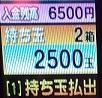 f:id:darayawa:20180722135435j:plain