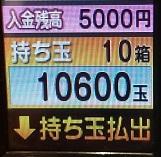 f:id:darayawa:20180803185322j:plain