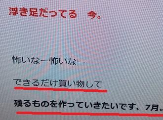 f:id:darayawa:20180805161414j:plain