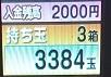 f:id:darayawa:20180808125853j:plain