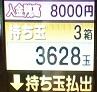 f:id:darayawa:20180811120734j:plain