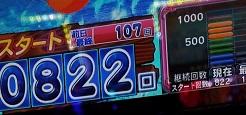 f:id:darayawa:20180811120809j:plain