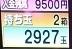 f:id:darayawa:20180824153829j:plain