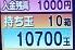 f:id:darayawa:20180828153357j:plain