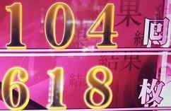f:id:darayawa:20180828155936j:plain
