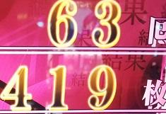f:id:darayawa:20180828160210j:plain