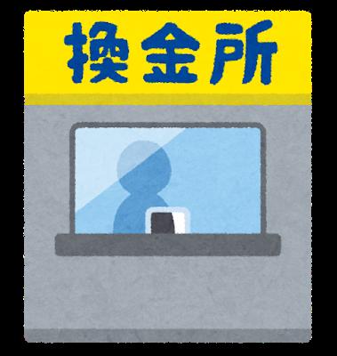 f:id:darayawa:20180828170921p:plain