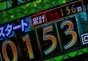 f:id:darayawa:20180910120512j:plain