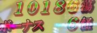 f:id:darayawa:20180910121336j:plain