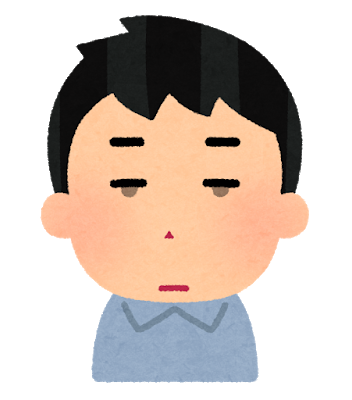 f:id:darayawa:20180921183752p:plain