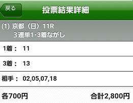 f:id:darayawa:20181018101828j:plain