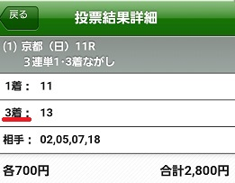 f:id:darayawa:20181018101917j:plain