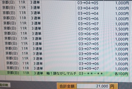 f:id:darayawa:20181021141823j:plain