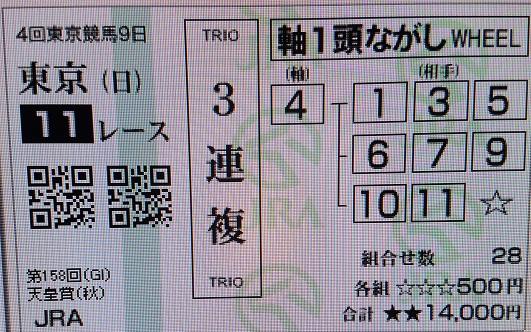 f:id:darayawa:20181028143328j:plain