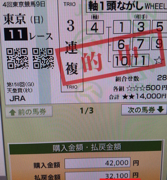 f:id:darayawa:20181028162527j:plain