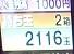 f:id:darayawa:20181101120221j:plain