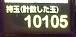 f:id:darayawa:20181104161810j:plain